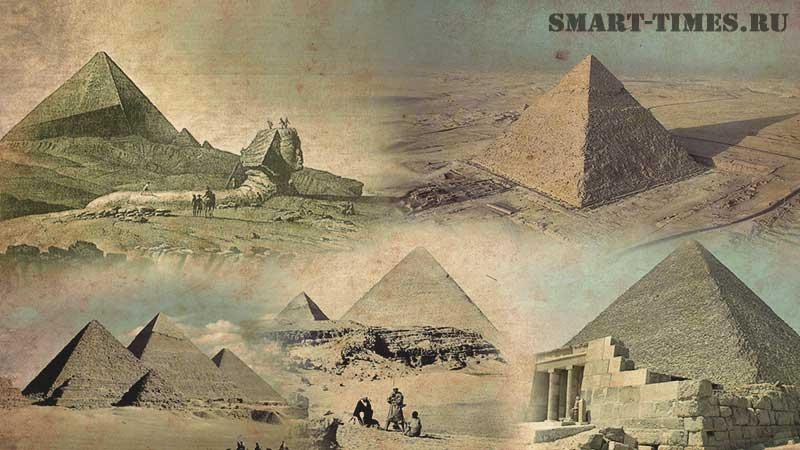 Пирамида Хеопса – единственное сохранившееся чудо света